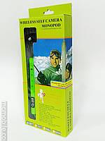 Беспроводной монопод  Wireless Zoom Q08 зеленый