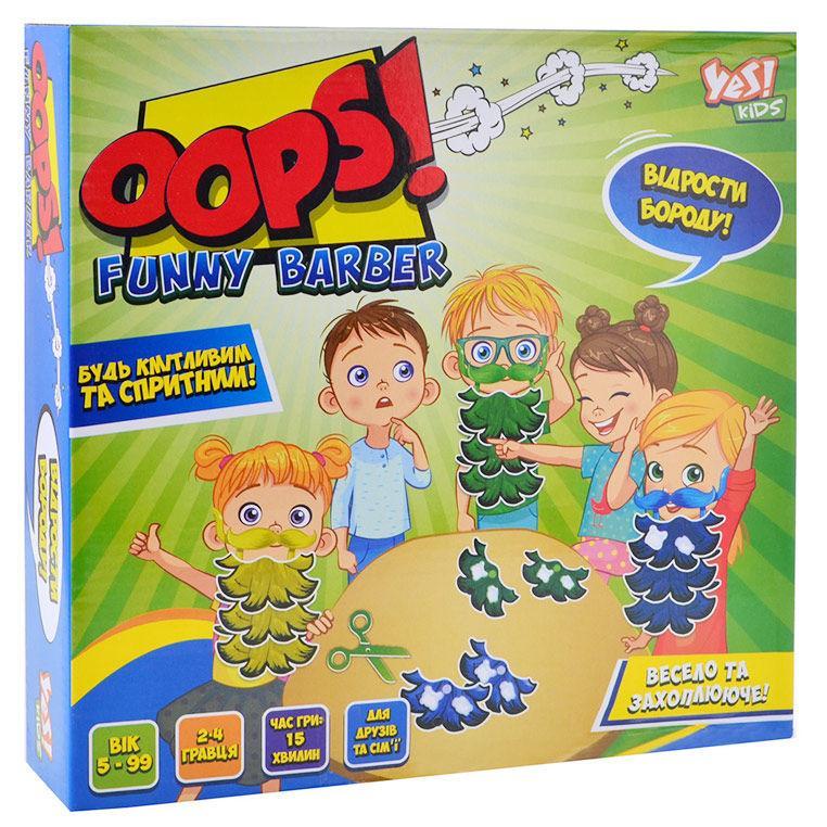 Игра Yes Kids Oops! 953761 Отрасти бороду