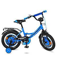 Детский двухколесный велосипед PROFI 16 дюймов для мальчика, Y1644 Original boy