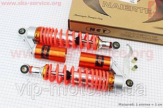 Амортизатор задний JH/CB/CG - 325мм*d60мм (втулка 12мм / втулка 12мм) газовый регулир., красный к-кт 2шт
