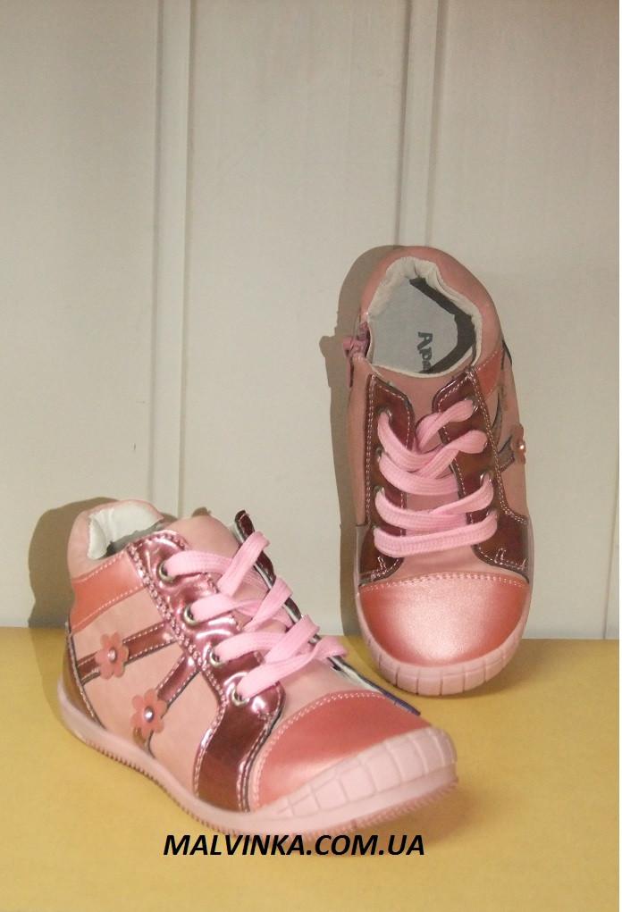 Черевики на дівчинку арт 6586 рожеві 25 р Apawwa.
