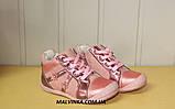 Черевики на дівчинку арт 6586 рожеві 25 р Apawwa., фото 4