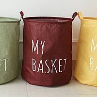 Корзина для игрушек, белья, хранения My Basket, бордовый Berni