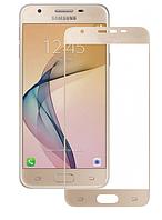 Защитное стекло для Samsung J530 Galaxy J5 (2017) (0.3 мм, 3D, с олеофобным покрытием) цвет золотой