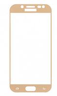 Защитное стекло для Samsung J530 Galaxy J5 (2017) Full Glue (0.3 мм, 3D, с олеофобным покрытием) цвет золотой