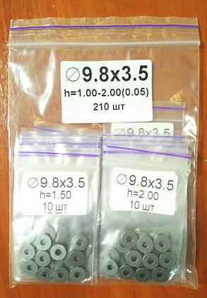 Регулювальна шайба дизельної форсунки 9,8 * 3,2 мм. ЯМЗ ЄВРО-2, фото 2