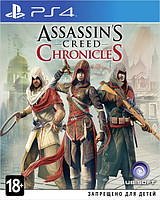 Assassin's Creed Chronicles: Трилогия PS4 (128793)
