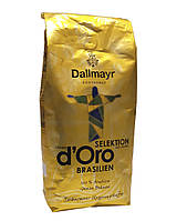 Кофе в зернах Dallmayr Crema d'Oro Selektion des Jahres Brasilien 1 кг (53510)