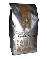 Кофе зерновой Mr.Rich Uganda Simba 500 г