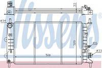 Радиатор охлаждения двигателя Nissens 621621 на Ford Orion / Форд Орион