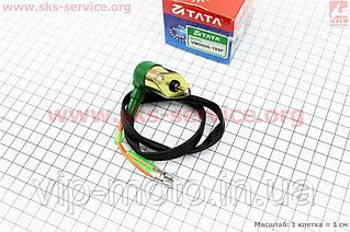 Клапан карбюратора электрический 173F/177F/182F/188F/190F