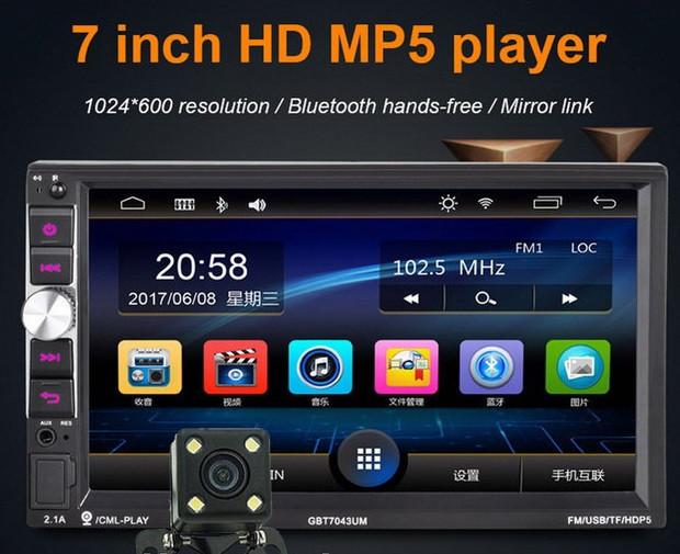 Автомагнитола 2Din Pi 7043CRB USB,SD, Video + пульт на руль мультимедийная 2 дин
