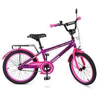 Детский двухколесный велосипед салатовый PROFI 20 дюймов, ForwardT2077