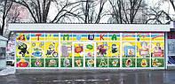 Оклейка витрин пленкой Оракал с печатью. Салтовка. Харьков., фото 1