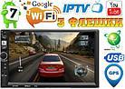 """Автомагнітола 2Din 8702 Android 5.1.1 Bluetooth мультимедійна магнітола 7"""" дюймів з BT/ Android / USB / micro, фото 3"""