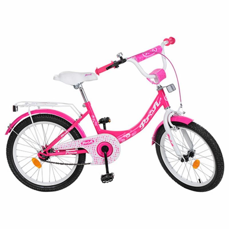 Дитячий двоколісний велосипед для дівчинки PROFI 20 дюймів (рожевий), Princess Y2013
