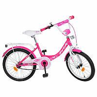 Детский двухколесный велосипед для девочкиPROFI 20 дюймов (розовый),Princess Y2013