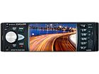 "Мультимедийная видеомагнитола 1 DIN автомагнитола MP-4035 AV BT автомагнитола мр5 4"" , фото 5"