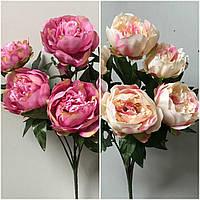 Пионы натуральные - искусственные цветы, 5 расцветок, 6 голов, 65 см., 215/185 (цена за 1 шт. + 30 гр.)