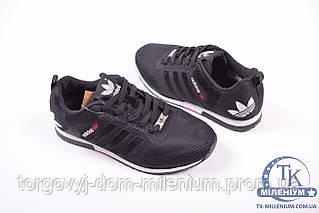 Кроссовки тканевые  Adidas B263-1 Размер:41