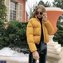 Женская дутая матовая короткая зимняя куртка на молнии (плащевка,синтепон -200) много цветов