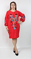 Торжественное красное платье с вышивкой Турция, размеры 50-56