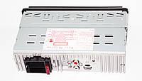Автомагнитола пионер Pioneer 1083 съемная панель USB+AUX, фото 5