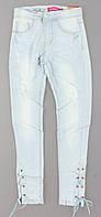Джинсовые брюки для девочек Grace , 140-170 рр. {есть:140,152}