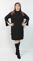 Красивое вязаное женское платье Турция, размеры 52-62