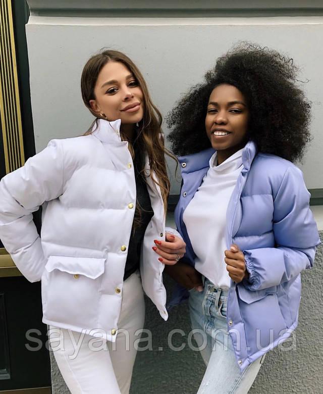 женская молодежная куртка оптом