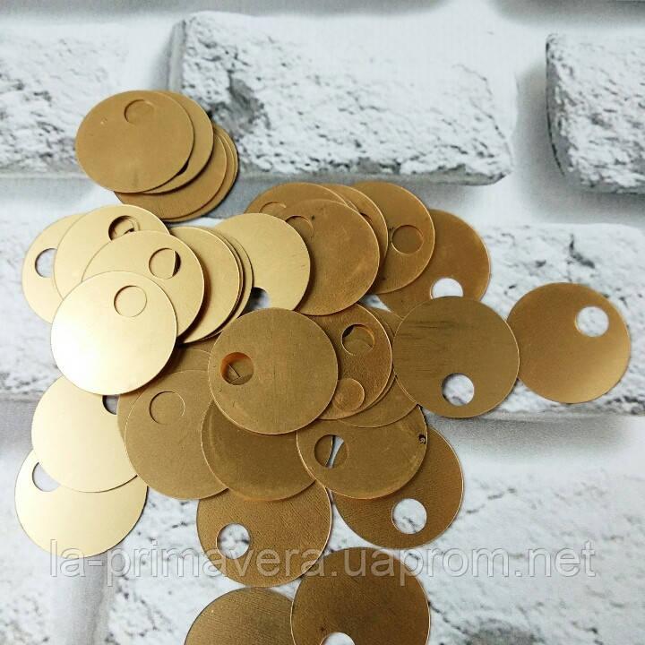 Круглые  пайетки с большим отверстием для вязания 20 мм. Упаковка 200 шт. Золотые