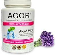 AGOR Натуральная Альгинатная маска Крио- активация, 25гр