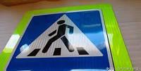 Флюоресцентная желто-зеленая световозвращающая пленка Oralite для окантовки дорожных знаков и указателей