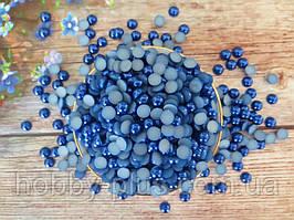 Полубусины перламутровые, 8 мм, цвет синий, 10 грамм (72-76 шт)