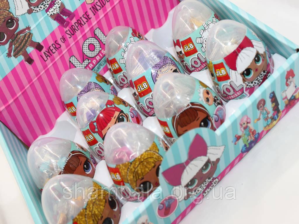 Кукла LOL в яйце