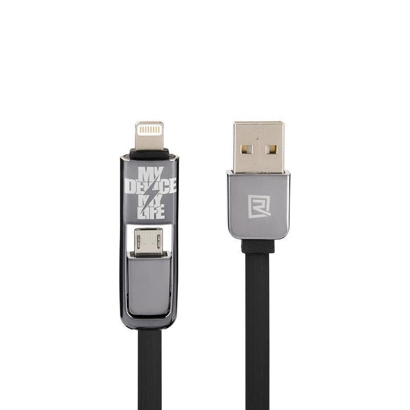 USB кабель Remax Transformer 2in1 iPhone 5/MicroUSB Black (5-015)