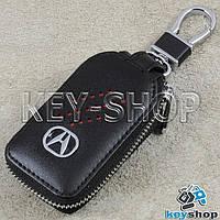 Ключница карманная (кожаная, черная, с карабином, на молнии, с кольцом), логотип авто Acura (Акура)