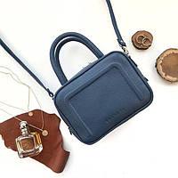 Женская кожаная прямоугольная сумка синяя