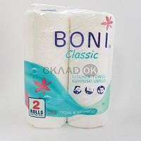 Рушничок паперовий Boni Classic 2шари