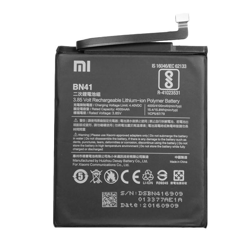 Аккумулятор для Xiaomi BN41 (Redmi Note 4)