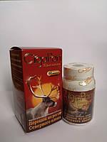Цыгапан капсулы 400 мг.  60 шт