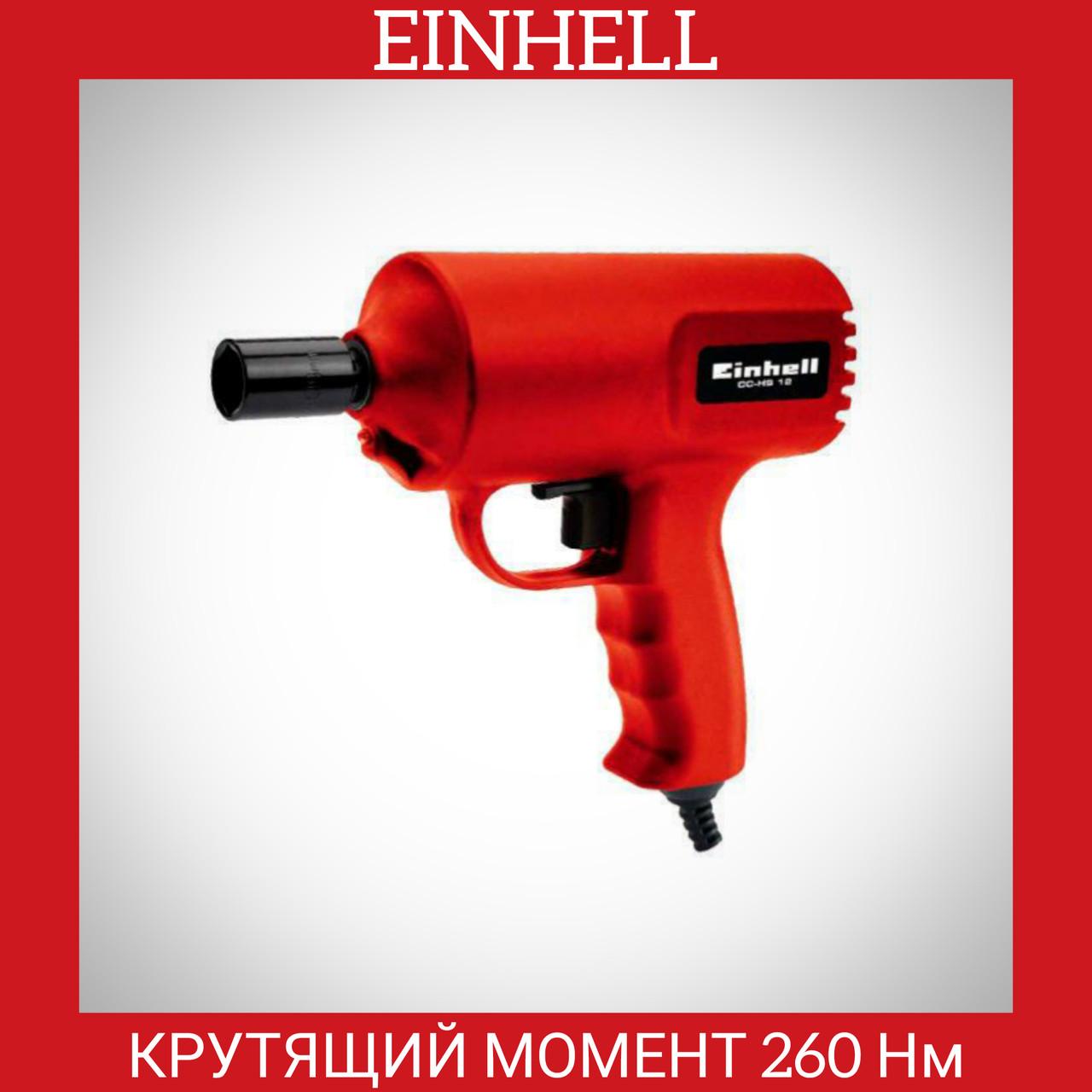 Гайковерт пневматический Einhell - CC-HS 12 Grey