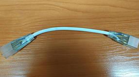 Соединитель для светодиодной ленты 2835/180 RGBWYP 220V SL16/6(коннектор-провод-коннектор) Код.59512