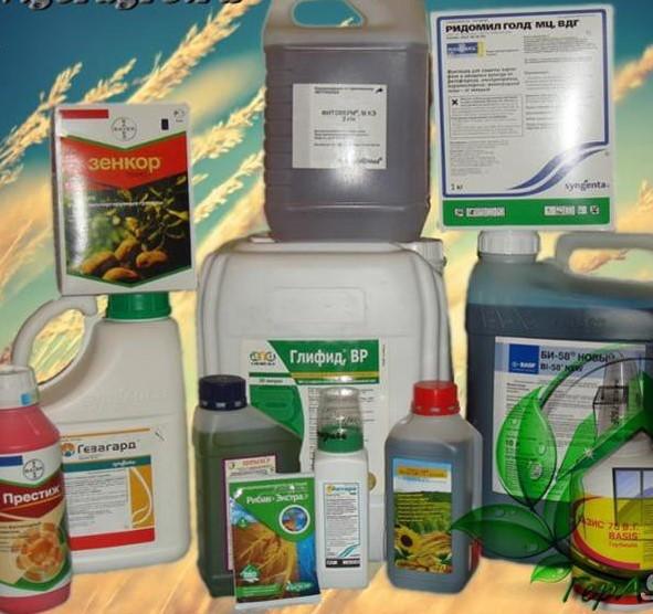 Хімічні засоби захисту рослин, купити Україна.