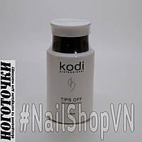 Жидкость для снятия гель-лака и акрила Kodi Professional Tips Off 160ml