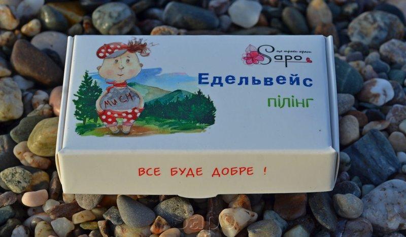 """Мило на кокосових вершках """"Едельвейс"""", 50 р"""