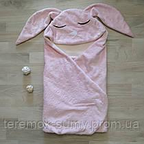 Конверт на выписку плюш звездочка нежно-розовый