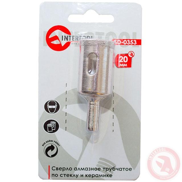 Алмазне свердло трубчасте по склу та кераміці 20 мм INTERTOOL SD-0353