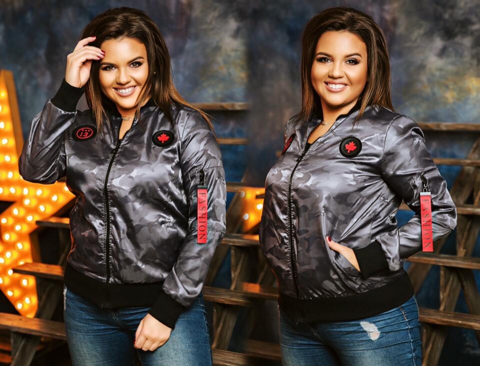 56157f21822 Стильная женская куртка-ветровка на молнии