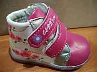 Ботинки для девочек демисезонные размеры 21-24, фото 1
